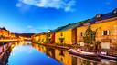 【夏恋北国】日本-北海道-小樽-札幌-洞爷湖-半自助5日游