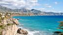西班牙 阳光海岸13晚15天私享游