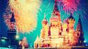 俄罗斯双城+摩尔曼斯克极光10天【CA国航直飞/赠送WIFI/20人VIP小团】