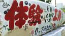 【悠享琉球】冲绳5日•海洋博水族馆•一天自由(2晚海景酒店+2晚市区酒店)