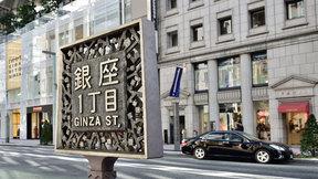 【亲子游】本州双古都亲子乐园6日游【玩转人气乐园/温泉美食盛宴/精致住宿】