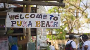 菲律宾长滩岛4晚6天百变自由行【长滩岛夏季宫殿酒店/白沙滩/长滩岛黄金地段】