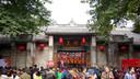 中国跟团游
