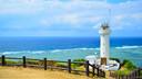 蓝色海洋东方夏威夷冲绳五日半自助游【一天自由活动/全程四星升级两晚海边度假】
