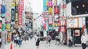 【京都/大阪/名古屋/东京/富士山】6日游【东京一日自由行/升级一晚温泉酒店/特色美食】
