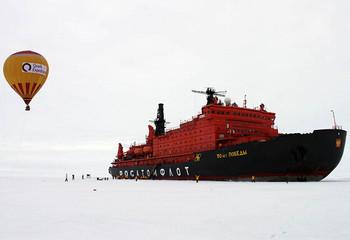 北极 远航世界之巅