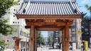 诺唯真邮轮喜悦号上海-长崎-北九州-上海5晚6天