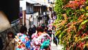 日本跟团游