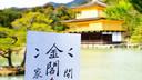 日本私家定制