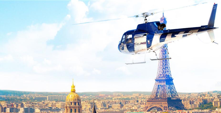 法国  印象巴黎