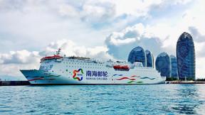 【休闲、邮轮】西沙船说,南海之梦3晚4天游