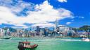 【屿众不同】香港一地5日游【南京直飞/真品纯玩/两天自由活动】