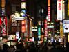 【半自助】日本本州大阪+京都+奈良+东京6日游【升级1晚温泉酒店/东京1日自由活动】