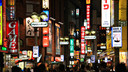日本:太原起止-鼎级乐活-本州伊豆双温泉美食7晚8日