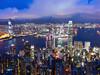 【超值奢玩】中国香港3晚4天百变自由行【8度海逸酒店/下班去香港】