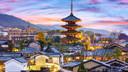 箱根跟团游
