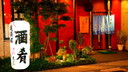 【性价比首选】日本大阪一地5晚6天百变自由行【梅田商圈/2018年全新开业】
