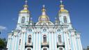 公主邮轮-帝王公主号丹麦+挪威+瑞典+德国+爱沙尼亚+俄罗斯+芬兰全景巡游14日波罗的海之旅