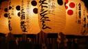 日本:悠游日本_本州舒享乐活7日(阪进东出)