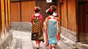 日本:鼎级和风_本州伊豆半岛双温泉美食7日