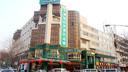 【北京丰台】山水时尚酒店(北京西客站店)1晚优选特惠套餐