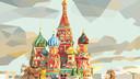 俄罗斯跟团游