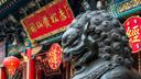 【奢享港澳】香港+澳门两地双园4晚5日游【全程无自费/精华景点/海洋公园/迪士尼】
