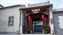 北京酒店+