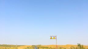 【遨游南疆】自營爆款(20人封頂5鉆精品團)喀什+帕米爾高原+和田+沙漠公路+雙胡楊+庫車+庫爾勒雙飛11日游【精選7晚5鉆+3晚4鉆酒店】