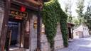 中国酒店套餐