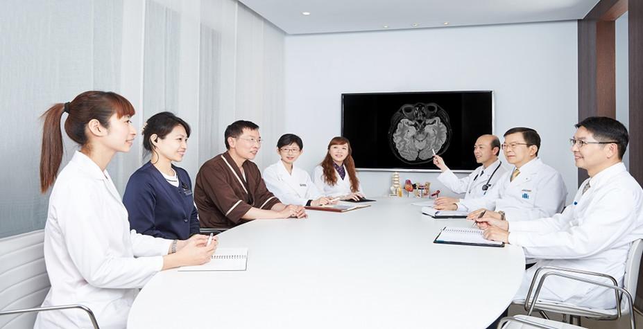 台湾  喜悦人生健康体检