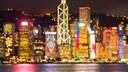 中国香港3晚4天百变自由行【九龙酒店/多航班选择/天天出发】