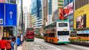 【屿众不同】香港一地精品纯玩5日游【纯玩无购物/畅游大屿山/四星级住宿】