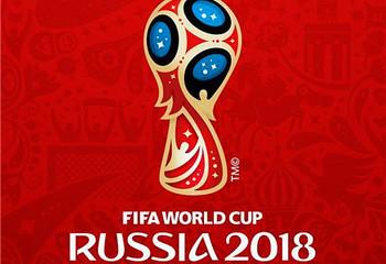 俄罗斯 尊贵席位畅享世界杯