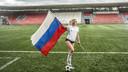 欧洲俄罗斯足球盛宴观赛之旅1晚7天百变自由行【足球狂欢/经典版/童话俄罗斯】