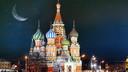 【特惠机票】俄罗斯莫斯科圣彼得堡7晚8天百变自由行【俄罗斯航空/酒店代金券】