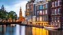 荷兰跟团游