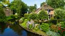荷蘭跟團游