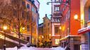 北欧四国(芬兰,瑞典,丹麦,挪威)+塔林 11日游【南京起止/芬兰航空/双峡湾之旅】