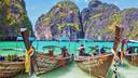 泰国自由行