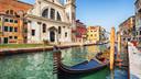 威尼斯邮轮