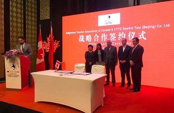 邀约|耀悦与加拿大原住民旅游协会达成战略合作