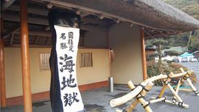【美食美宿】【春節預售】日本北九州一價全包雙溫泉5日游【適合全家出游的省心九州,吃喝玩樂游購都滿足的高性價比設計】