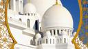 中东非洲跟团游