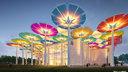 中国北京世园会