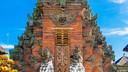 巴厘岛半自助