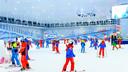 【广州】广州融创雪世界 潮玩一整年