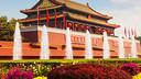 中国一日游