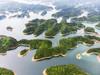 千岛湖私家团