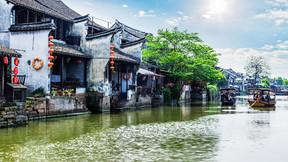 【當季爆款】杭州+烏鎮+西塘4日游【烏鎮西柵/西塘/西溪濕地私享搖櫓船/西湖自在游】